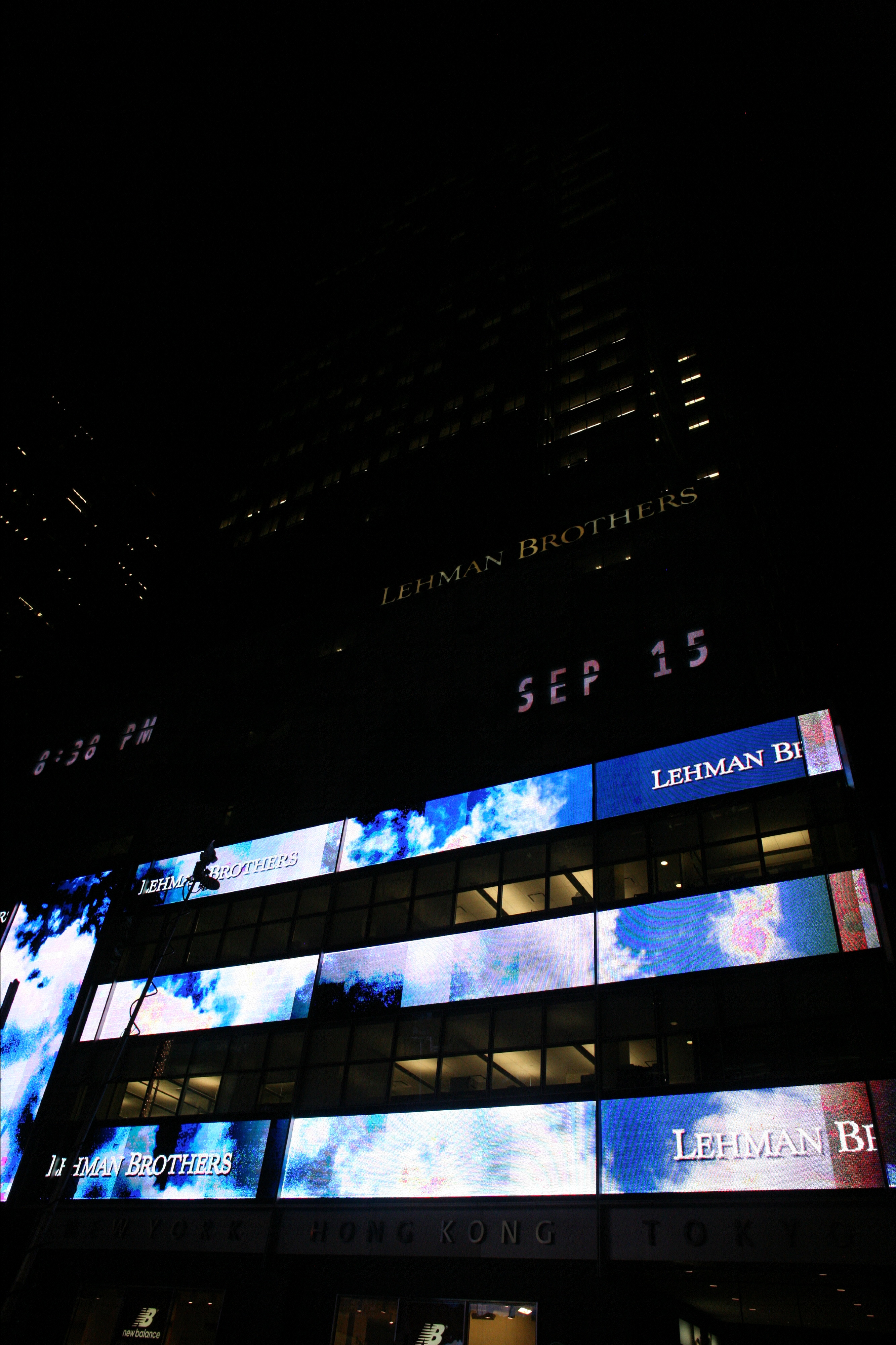 Lehman Brothers hovedkvarter i New York City 15. september 2008