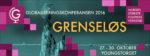 Globaliseringskonferansen 2016: Grenseløs