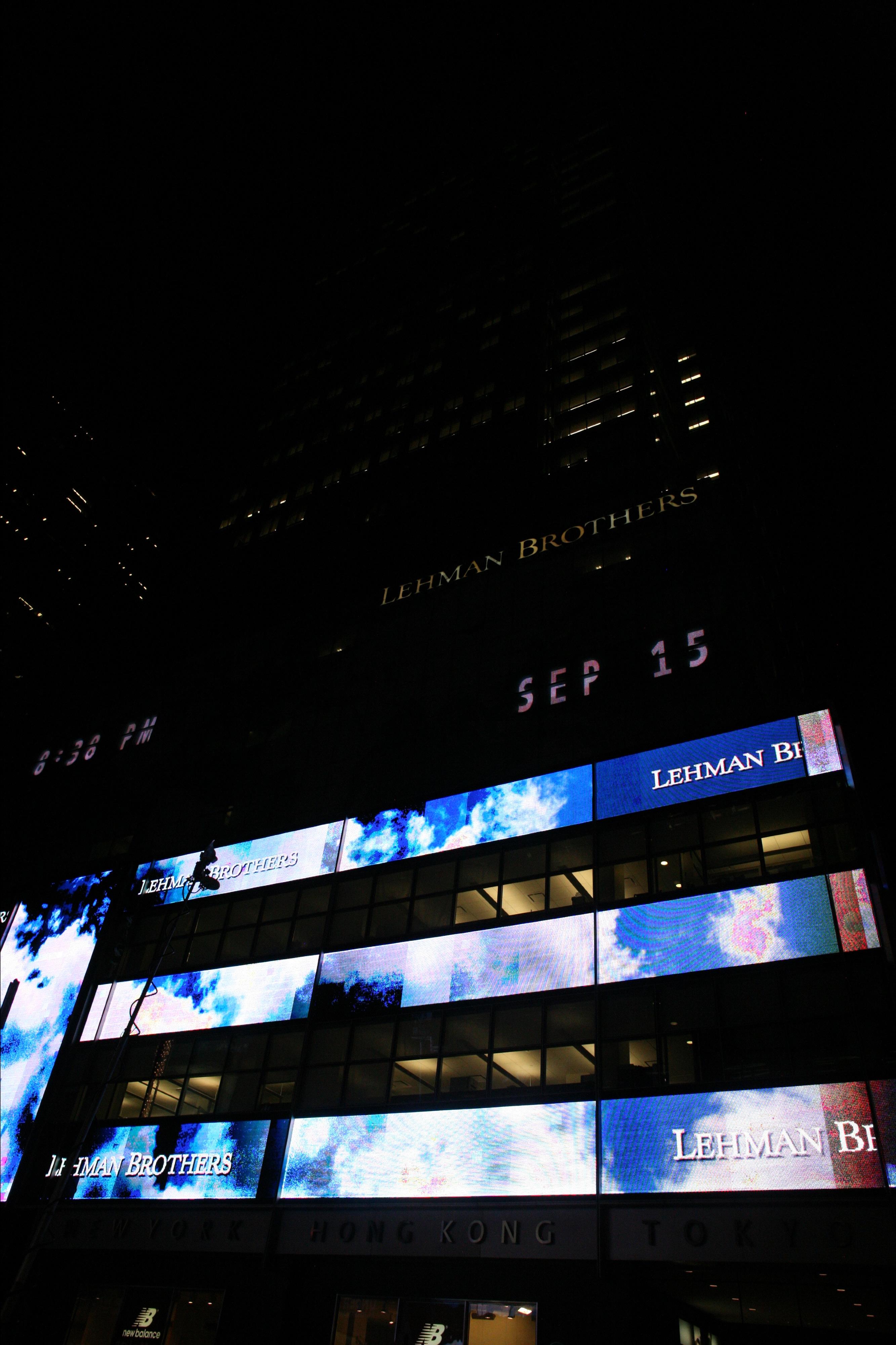 Hovedkvarteret til Lehman Broothers 15. september 2008.